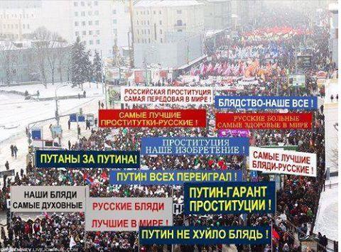 "Столтенберг: ""Аннексия Крыма противоречит ценностям НАТО"" - Цензор.НЕТ 5048"