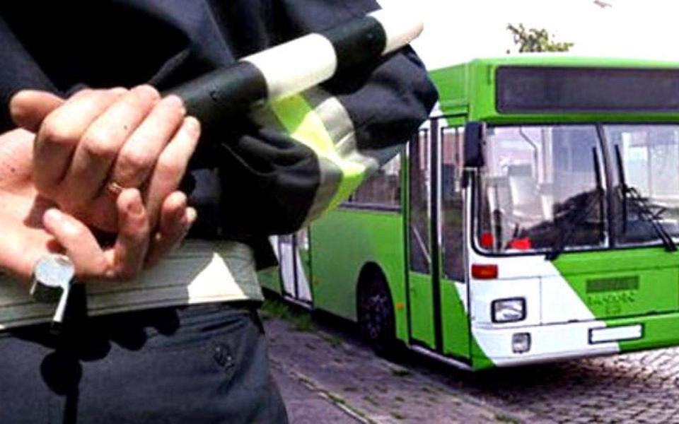Операция «Автобус» проходит на территории Урупского и Зеленчукского районов