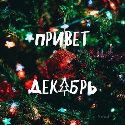 Ашот Вареников