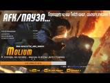 TGM Live - По просьбам зрителей - GTA V