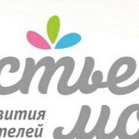 "Логотип ""Счастье моё"""