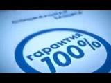 PROFIT MAX   альтернатива банковскому вкладу Подробности-  Skype - olgerd_66