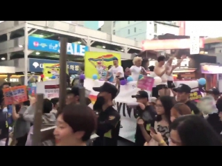 Into the New World (Gay March in Korea)