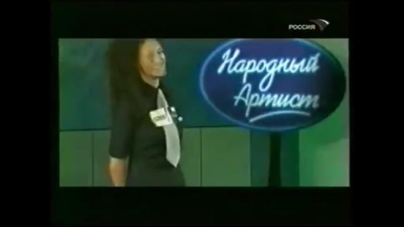 Staroetv.su Анонс программы Народный артист (Россия, 06.07.2003)