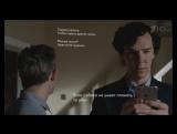 Шерлок дело говорит