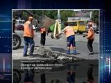 ГТРК ЛНР. Очевидец. Демонтаж трамвайных путей в районе автовокзала. 9 июня 2017