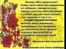 Союз-Ломбардов Хотьково фото #32