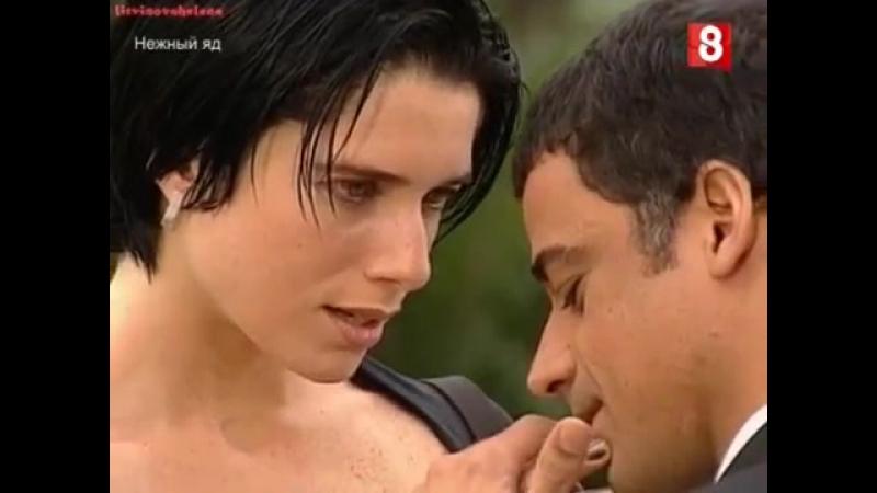 Нежный яд - АДЕЛМУ МАРИЯ РЕЖИНА_ любовь и страсть (видео-клип)