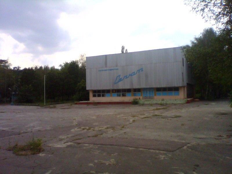 """Детский лагерь """"Салют"""""""