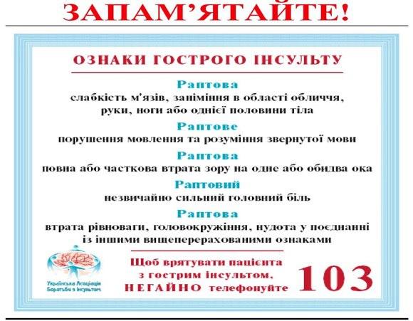 https://pp.vk.me/c836321/v836321767/1aeda/ECAGduxn1gw.jpg