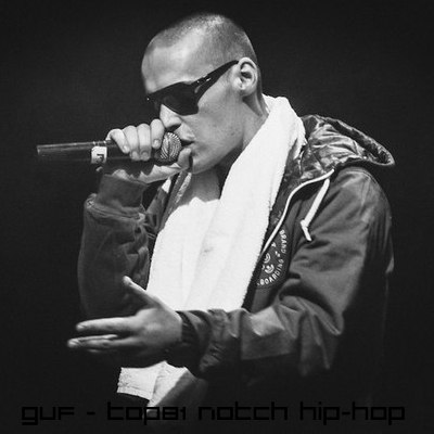 GUF - TOP81 NOTCH HIP-HOP - по 2016 год