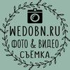 Фотограф Видеооператор Обнинск Наро-Фоминск Мск