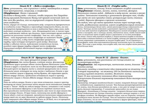 Фото №456266556 со страницы Ирины Калинкиной