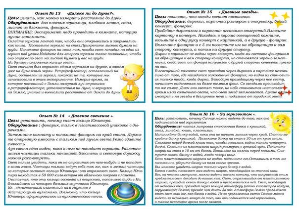 Фото №456266557 со страницы Ирины Калинкиной
