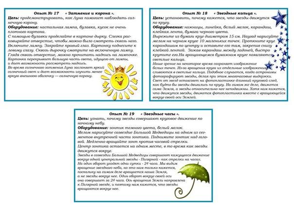 Фото №456266558 со страницы Ирины Калинкиной