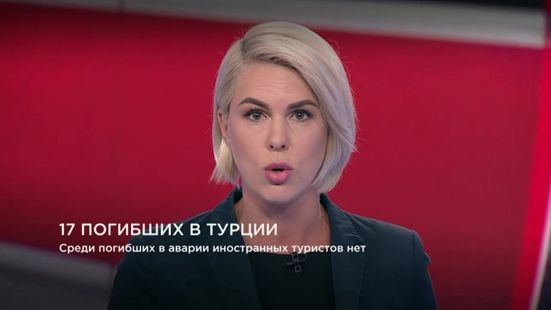 TRAKT_3_DARINA_ZhEZhELEVA_NOVOSTI