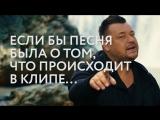 Руки Вверх - Забери Ключи (Если бы песня была о том, что происходит в клипе)