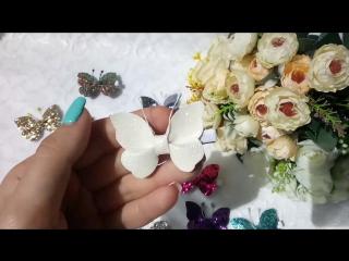 заколка бабочка из блестящего материала, цвет разноцветный белый, мелкие блестки @v.olli_accessories