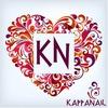 SALE!!!kappanail|BLUESKY|CND|ЛИКВИДАЦИЯ МАГАЗИНА