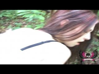 Liz Vicious - Sneaky Pixie