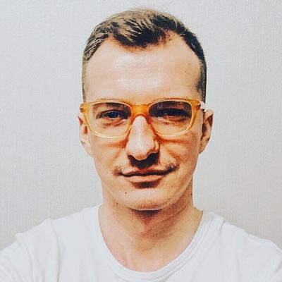Dmitriy Che