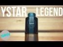 YSTAR Legend RDA - свой путь