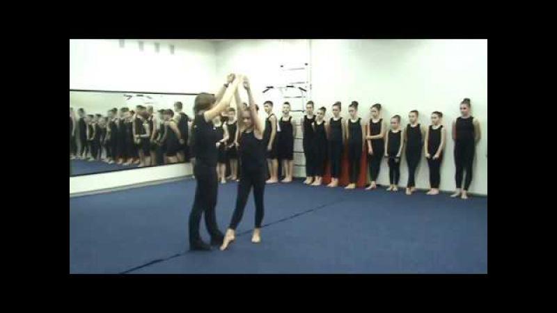 Спортивна акробатика - 6 клас ШСХ РМ ПДМ