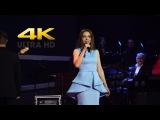 Концерт  Александра Маршала 60 лет в Кремле, Екатерина Гусева Летчик 4k