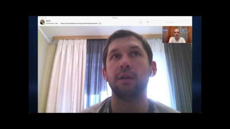 Амазон e-commerce Удаленный Бизнес в США как заработать Денис Сулимчик Гость - Индекс...