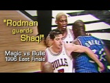 Dennis Rodman Is Guarding Shaquille O'Neal! - Full Series Hlts vs Orlando Magic (1996 Playoffs)