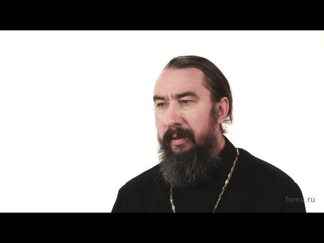 Канонические и апокрифические Евангелия