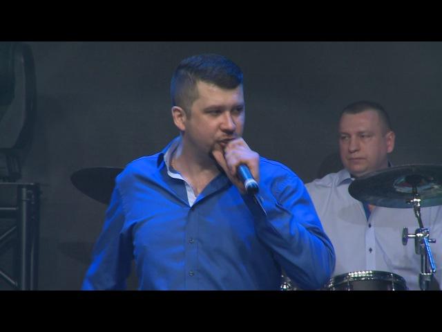 HD. Т. Эйснер и А. Брейт, гр. Серебряный Родник Чья-то звезда. 2017г.