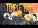 Самый лучший правдивый обзор Temple Run 2 на Android