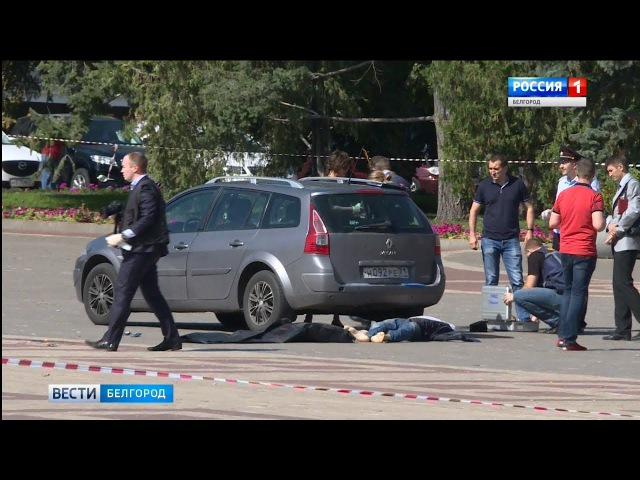 ГТРК Белгород - Следственный комитет возбудил уголовное дело об убийстве