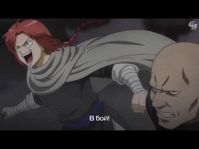 Gintama 5 сезон 1 серия русские субтитры Risens Team Гинтама 2017 ТВ 5 01 эпизод