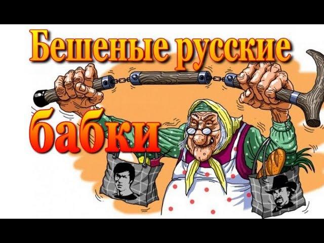 Веселая семейная комедия. РУССКИЕ БАБКИ. Хорошие русские комедии. Кино про любовь. Комедии для всех