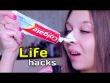 7  ЛайфХаков которые изменят жизнь девушек