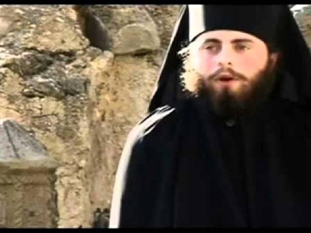 ГОСПОДИ ПОМИЛУЙ Поют монахи из монастыря ЗАРЗМА Грузия
