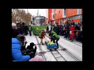 Жительница Иркутска Оксана Кошелева сдвинула с места 42х тонные трамваи