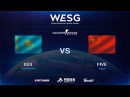 RU K23 vs FIVE, map 1 mirage, Grand Final, WESG 2016 CSGO Asia-Pacific Regional Finals