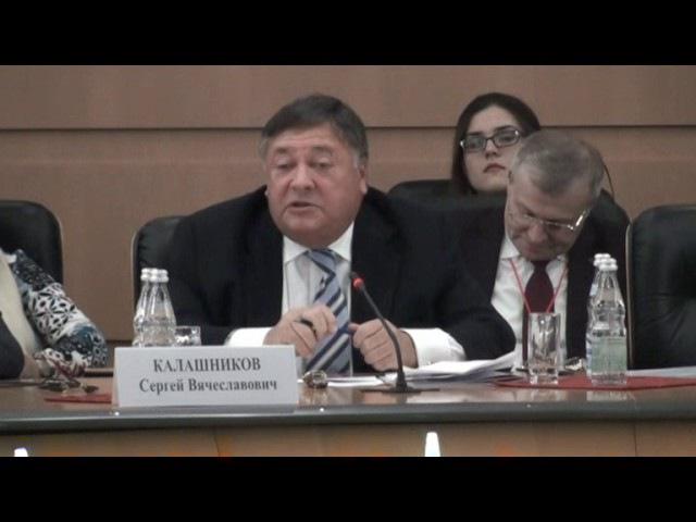 ТНИ  Конгресс ПНО-III  Калашников С. В.