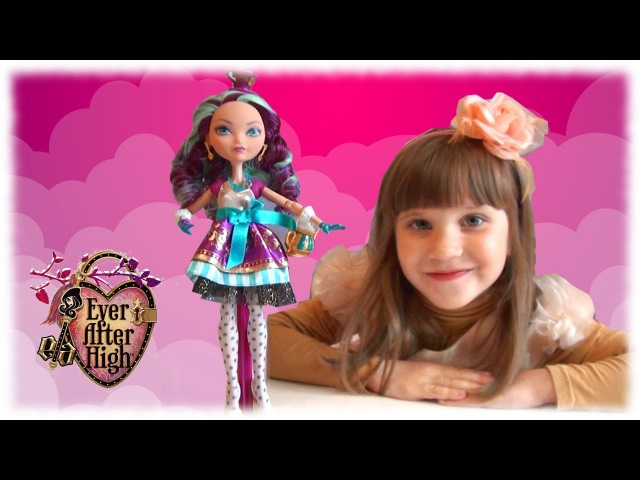 Распаковка Мэдлин Хэттер Эвер Афтер Хай Ever After High обзор