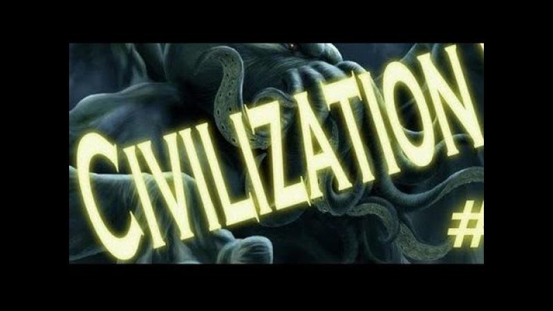 GK.Пятибрат.Цивилизация