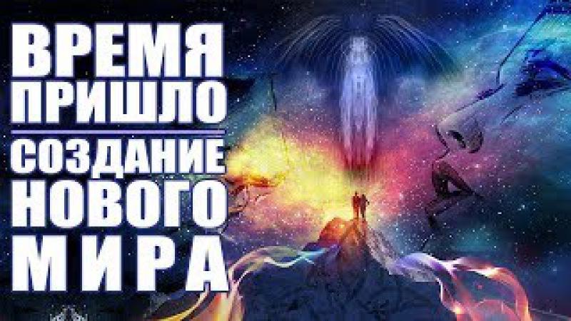 Бесконечный Источник Энергии | Получите Жизнь, о Которой Другие Мечтают! Тайны И ...