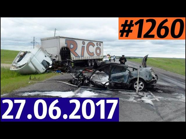 Дорожные войны за 27.06.2017