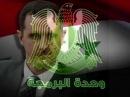 **Tribute to Syria Al-Assad**