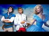 Agony - Cinderella Parody