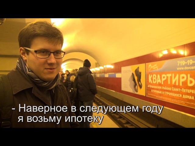 Кому на Руси жить