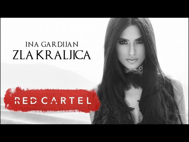 Катарина Гардијан - Зла краљица