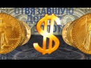 Современная финансовая система